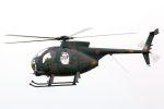 kazuchiyanさんが、防府北基地で撮影した陸上自衛隊 OH-6Dの航空フォト(写真)