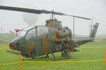 ちゃぽんさんが、根室分屯基地で撮影した陸上自衛隊 AH-1Sの航空フォト(写真)