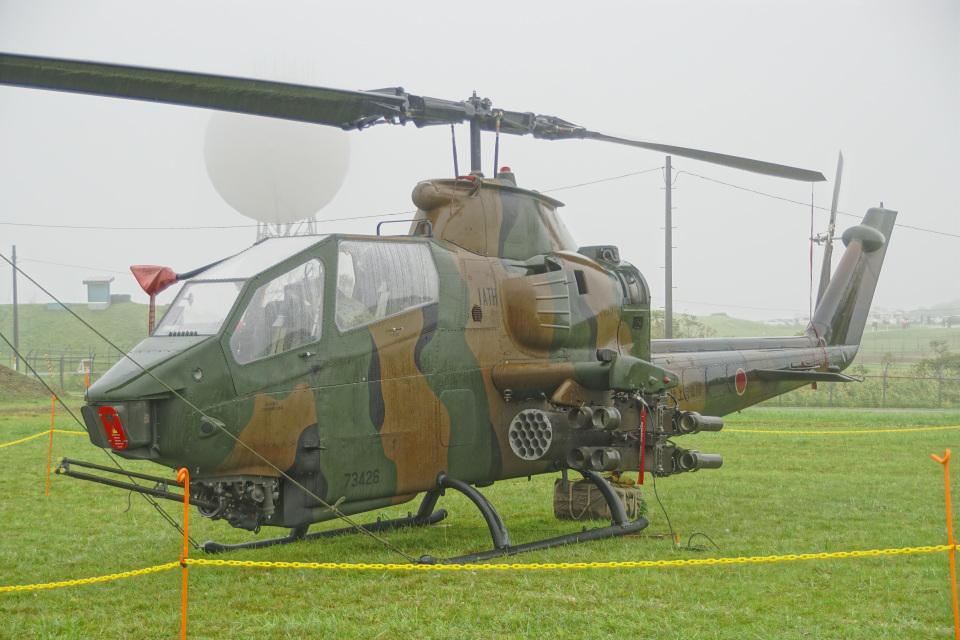 ちゃぽんさんの陸上自衛隊 Fuji AH-1S (73426) 航空フォト