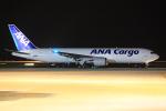 板付蒲鉾さんが、北九州空港で撮影した全日空 767-381/ER(BCF)の航空フォト(写真)