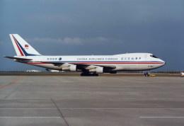 kumagorouさんが、那覇空港で撮影したチャイナエアライン 747-209F/SCDの航空フォト(飛行機 写真・画像)