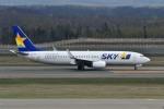 Dojalanaさんが、新千歳空港で撮影したスカイマーク 737-86Nの航空フォト(写真)