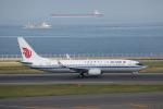 VEZEL 1500Xさんが、中部国際空港で撮影した中国国際航空 737-89Lの航空フォト(写真)