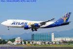Chofu Spotter Ariaさんが、横田基地で撮影したアトラス航空 747-481(BCF)の航空フォト(写真)