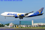 Chofu Spotter Ariaさんが、横田基地で撮影したアトラス航空 747-481(BCF)の航空フォト(飛行機 写真・画像)