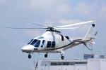 Mizuki24さんが、東京ヘリポートで撮影したノエビア AW109SP GrandNewの航空フォト(写真)