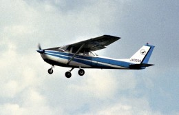 名古屋飛行場 - Nagoya Airport [NKM/RJNA]で撮影された中日本航空 - Nakanihon Air Serviceの航空機写真