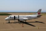 ケロさんが、奥尻空港で撮影した北海道エアシステム 340B/Plusの航空フォト(写真)