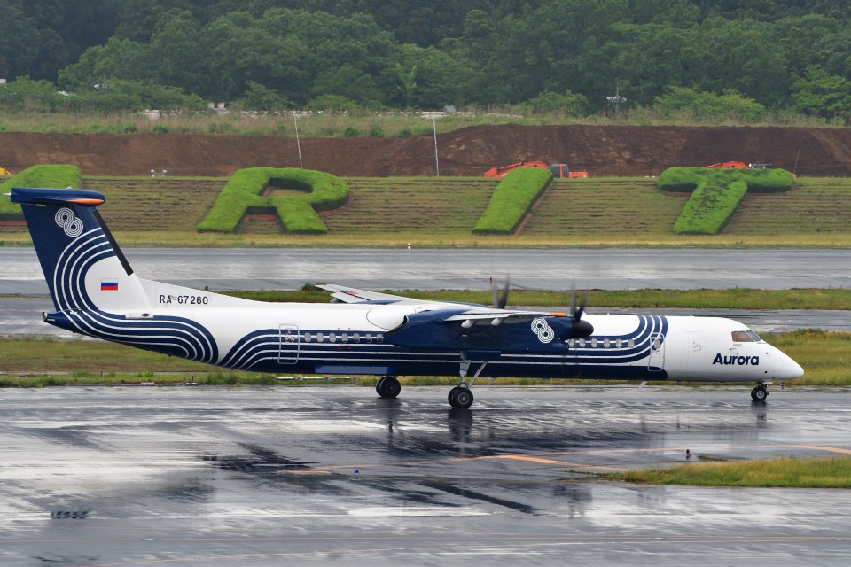 T.Sazenさんのオーロラ Bombardier DHC-8-400 (RA-67260) 航空フォト