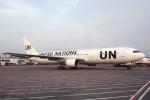 km-119さんが、シャージャラル国際空港で撮影したエチオピア航空 767-3BG/ERの航空フォト(写真)