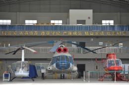 広州白雲国際空港 - Guangzhou Baiyun International Airport [CAN/ZGGG]で撮影された広州白雲国際空港 - Guangzhou Baiyun International Airport [CAN/ZGGG]の航空機写真