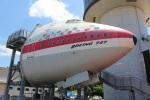reonさんが、成田国際空港で撮影したノースウエスト航空 747-212Bの航空フォト(写真)