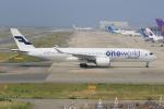 みるぽんたさんが、関西国際空港で撮影したフィンエアー A350-941XWBの航空フォト(写真)