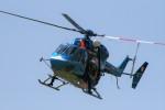 新人スマイスさんが、宇都宮飛行場で撮影した栃木県警察 BK117C-1の航空フォト(写真)