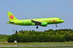 成田国際空港 - Narita International Airport [NRT/RJAA]で撮影されたS7航空 - S7 Airlines [S7/SBI]の航空機写真