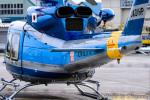 dragonflyさんが、札幌飛行場で撮影した北海道警察 412EPの航空フォト(写真)