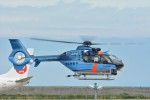 MiYABiさんが、徳島空港で撮影した徳島県警察 EC135T2+の航空フォト(写真)