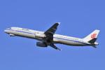 Orange linerさんが、福岡空港で撮影した中国国際航空 A321-232の航空フォト(写真)
