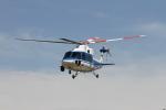 ひらひささんが、津市伊勢湾ヘリポートで撮影したファーストエアートランスポート S-76C++の航空フォト(写真)