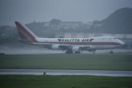 kumagorouさんが、嘉手納飛行場で撮影したカリッタ エア 747-4R7F/SCDの航空フォト(写真)