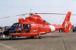 banshee02さんが、横田基地で撮影したアメリカ沿岸警備隊 HH-65Aの航空フォト(写真)
