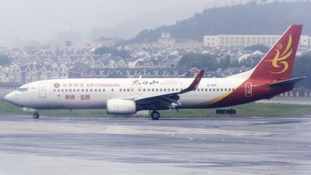 長安航空 Boeing 737-800 B-5115...