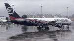 coolinsjpさんが、大連周水子国際空港で撮影したSF エアラインズ 767-338/ER-BCFの航空フォト(写真)