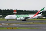 シュウさんが、成田国際空港で撮影したエミレーツ航空 A380-861の航空フォト(写真)