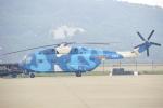 ちゃぽんさんが、珠海金湾空港で撮影した中国人民解放軍 海軍 Z-8KAの航空フォト(飛行機 写真・画像)
