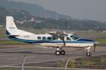 sg-driverさんが、福岡空港で撮影した中日本航空 208 Caravan Iの航空フォト(写真)