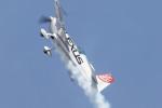 Koenig117さんが、岩国空港で撮影したパスファインダー EA-300SCの航空フォト(写真)