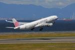 じゃりんこさんが、中部国際空港で撮影したチャイナエアライン A330-302の航空フォト(写真)