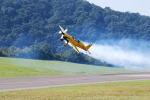 Gjangさんが、ふくしまスカイパーク - Fukushima Sky Parkで撮影したパスファインダー EA-300Lの航空フォト(写真)