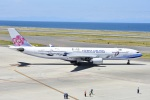 kurubouzuさんが、中部国際空港で撮影したチャイナエアライン A330-302の航空フォト(写真)
