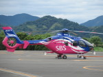 ランチパッドさんが、静岡ヘリポートで撮影した静岡エアコミュータ EC135P2+の航空フォト(写真)