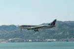 garrettさんが、香港国際空港で撮影したカタール航空 A330-202の航空フォト(写真)