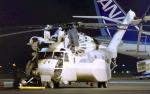 asuto_fさんが、大分空港で撮影した海上自衛隊 MH-53Eの航空フォト(写真)