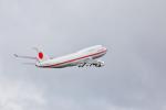 葉ちゃんの家来さんが、新千歳空港で撮影した航空自衛隊 747-47Cの航空フォト(写真)