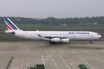 kinsanさんが、成田国際空港で撮影したエールフランス航空 A340-313Xの航空フォト(写真)