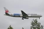 北の熊さんが、新千歳空港で撮影した日本航空 767-346/ERの航空フォト(飛行機 写真・画像)