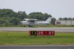 hotaruさんが、岡山空港で撮影した学校法人ヒラタ学園 航空事業本部 172S Skyhawk SPの航空フォト(写真)