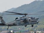違いがわかる男さんが、防府北基地で撮影した航空自衛隊 UH-60Jの航空フォト(写真)