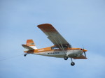 ランチパッドさんが、富士川滑空場で撮影した静岡県航空協会 7GCBC Citabriaの航空フォト(写真)