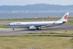 @たかひろさんが、関西国際空港で撮影した中国国際航空 A330-343Eの航空フォト(写真)