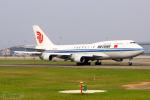 少年のjasonさんが、広州白雲国際空港で撮影した中国国際航空 747-4J6の航空フォト(写真)