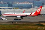 少年のjasonさんが、深圳宝安国際空港で撮影した中国聯合航空 737-89Pの航空フォト(写真)
