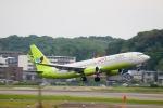 スカイチームKMJ なぁちゃんさんが、福岡空港で撮影したジンエアー 737-8SHの航空フォト(写真)