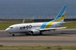 Nao0407さんが、中部国際空港で撮影したAIR DO 737-781の航空フォト(写真)