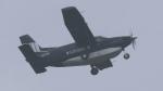 撮り撮り人さんが、岡山空港で撮影した三井住友ファイナンス&リース Kodiak 100の航空フォト(写真)