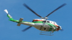 pelugaさんが、渡良瀬スポーツ広場で撮影した群馬県防災航空隊 412EPの航空フォト(写真)